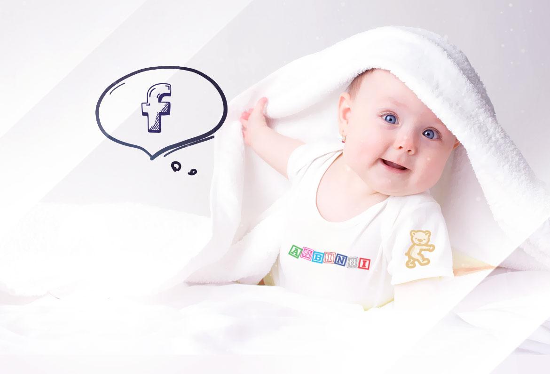 Anbinni @ Facebook